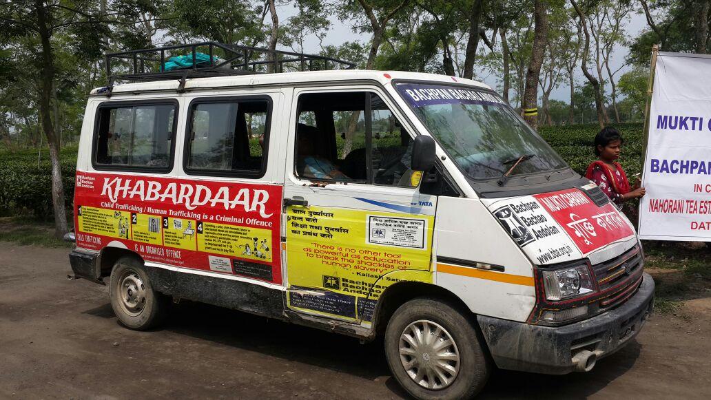 SWACHH BHARAT ABHIYAN - Clean India Journal