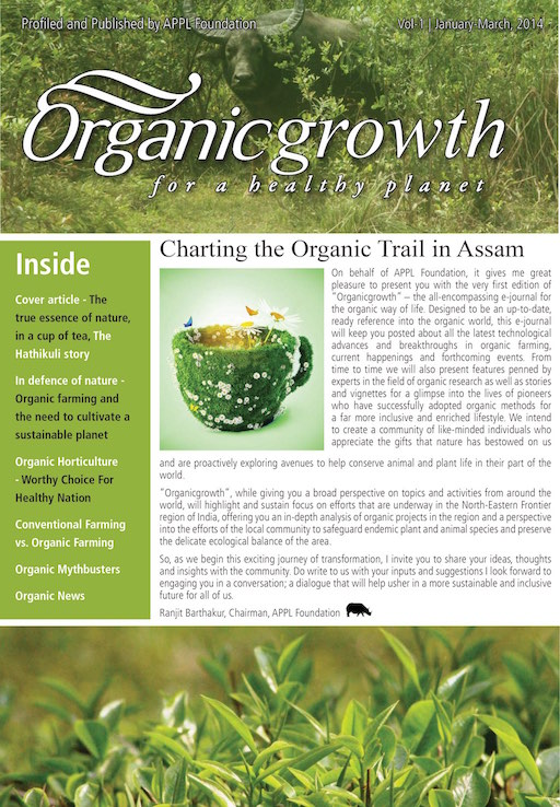 Organic Growth Vol 1