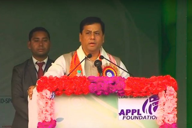 Sirish™ Festival 2018 : CM Speech