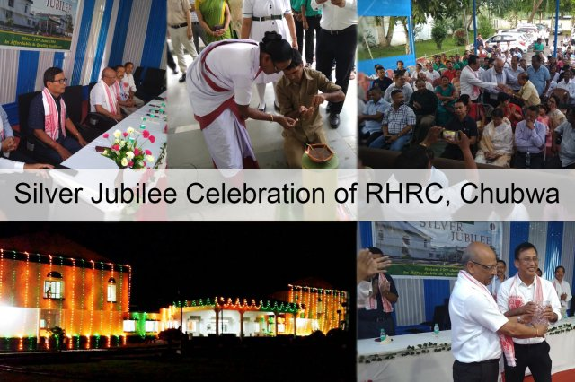 Silver Jubilee Celebration of RHRC, Chubwa.